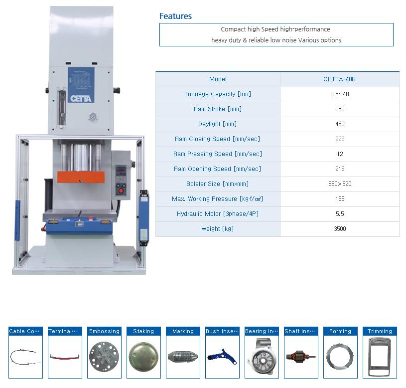 (주)현대기전 Bench Type High Speed Hydraulic Press (40 Ton) CETTA-40H