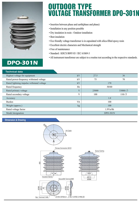 DONGWOO Outdoor type VT DPO-301N