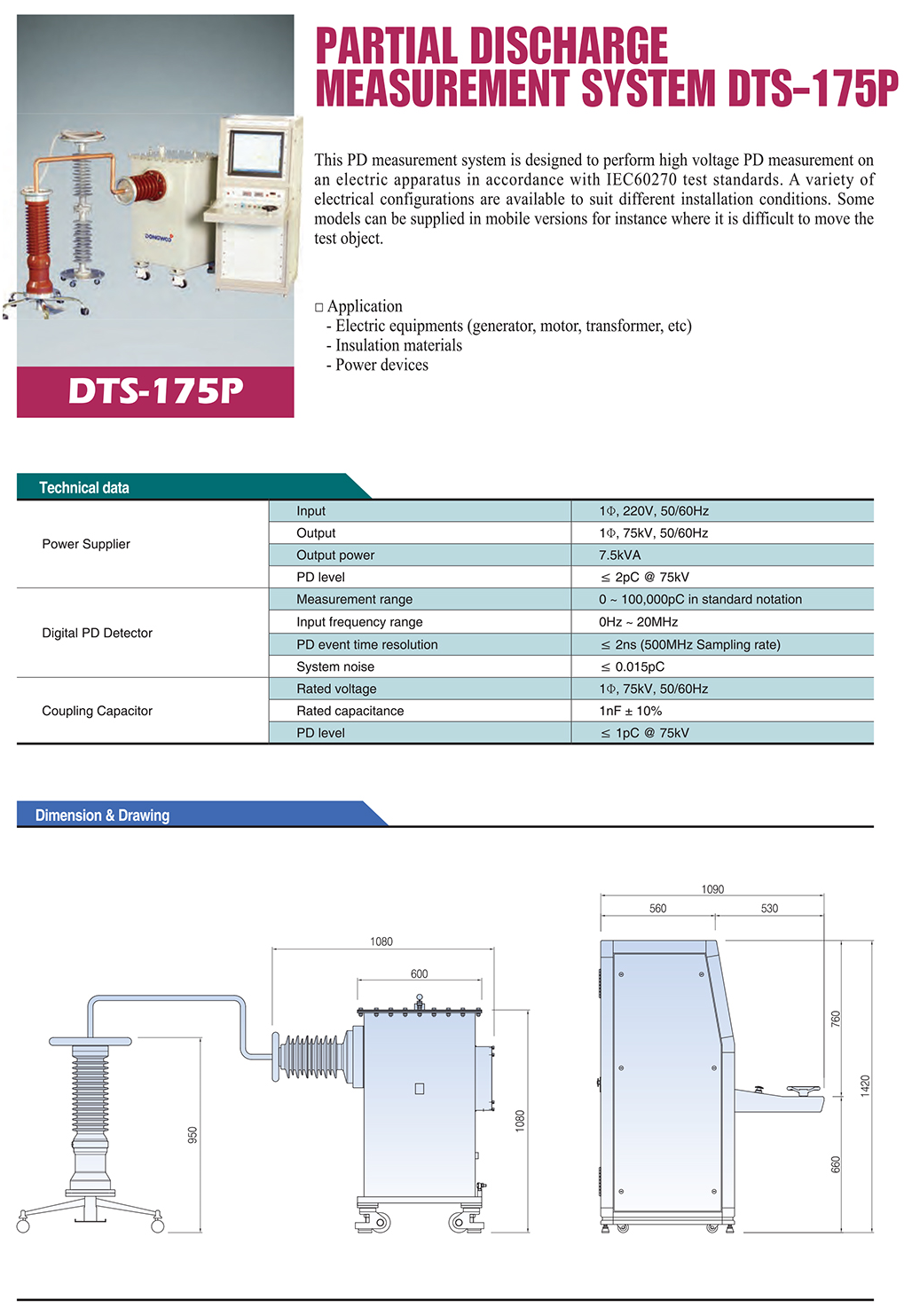 DONGWOO Partial Discharge Measurement System DTS-175P