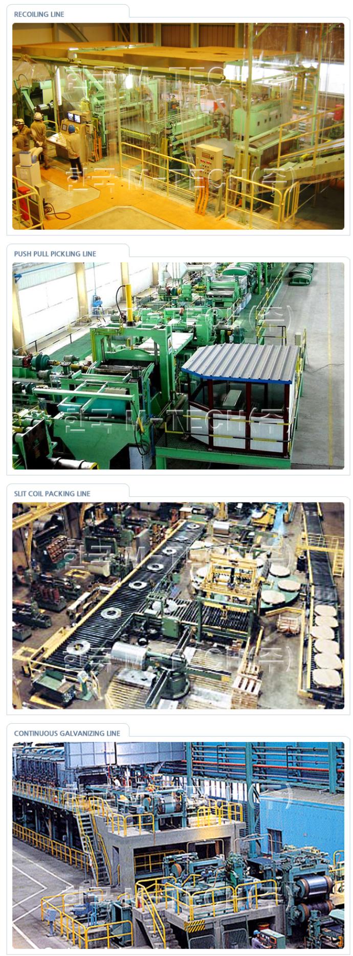 HWA SEONG B & TEC Process & Service Line  5