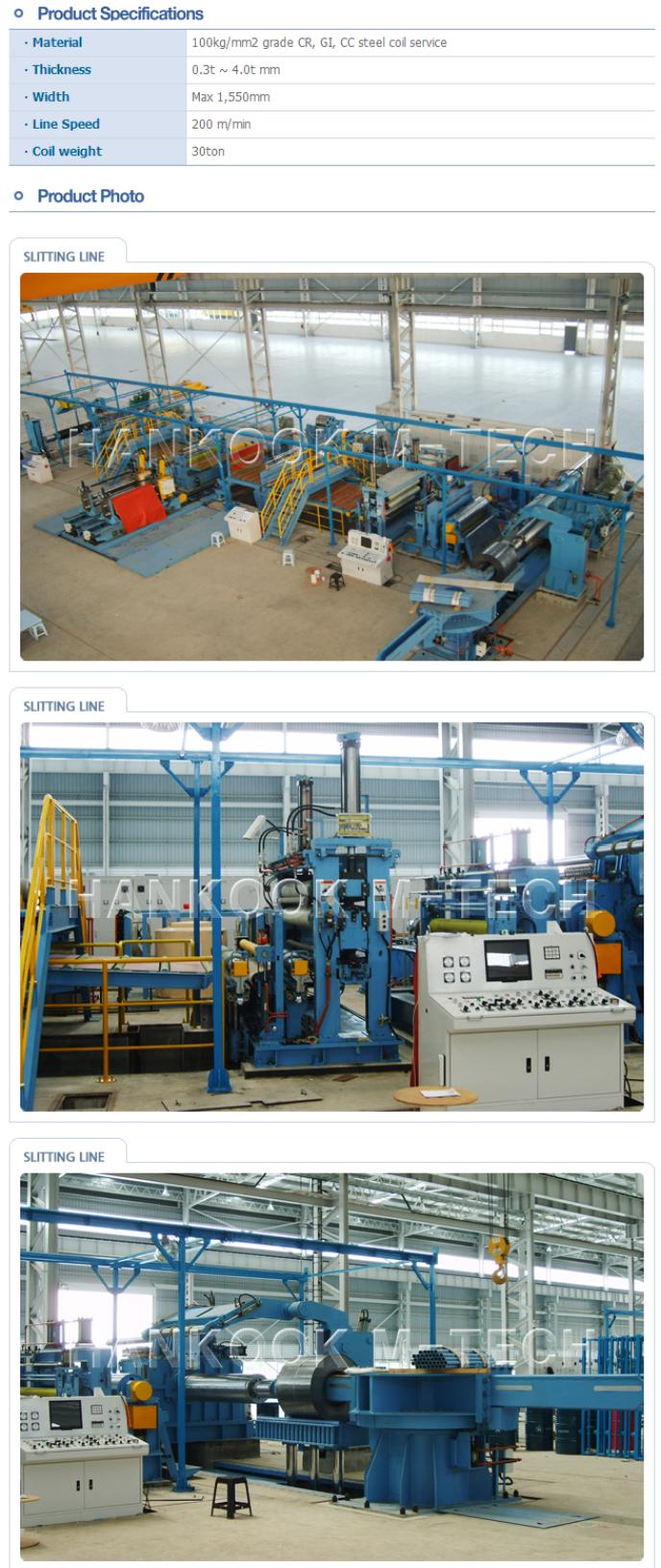 HWA SEONG B & TEC Process & Service Line