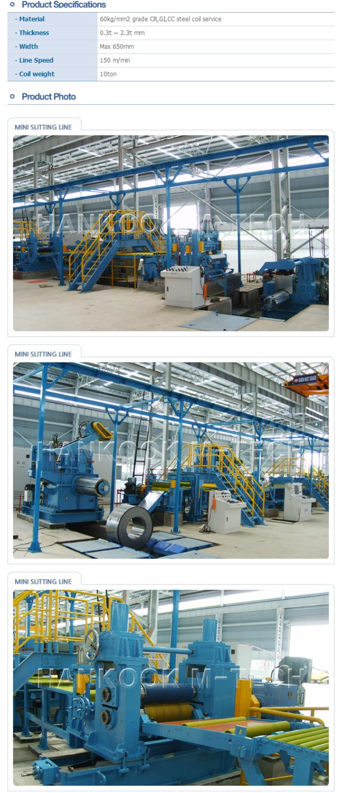 HWA SEONG B & TEC Process & Service Line  1