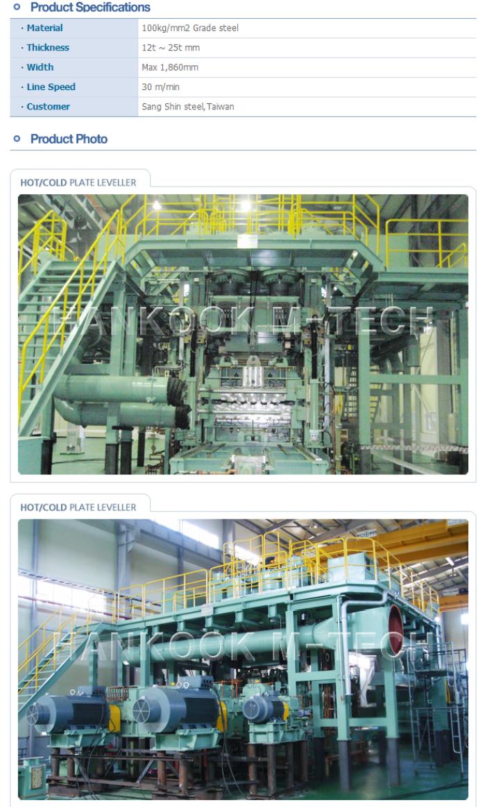 HWA SEONG B & TEC Process & Service Line  3