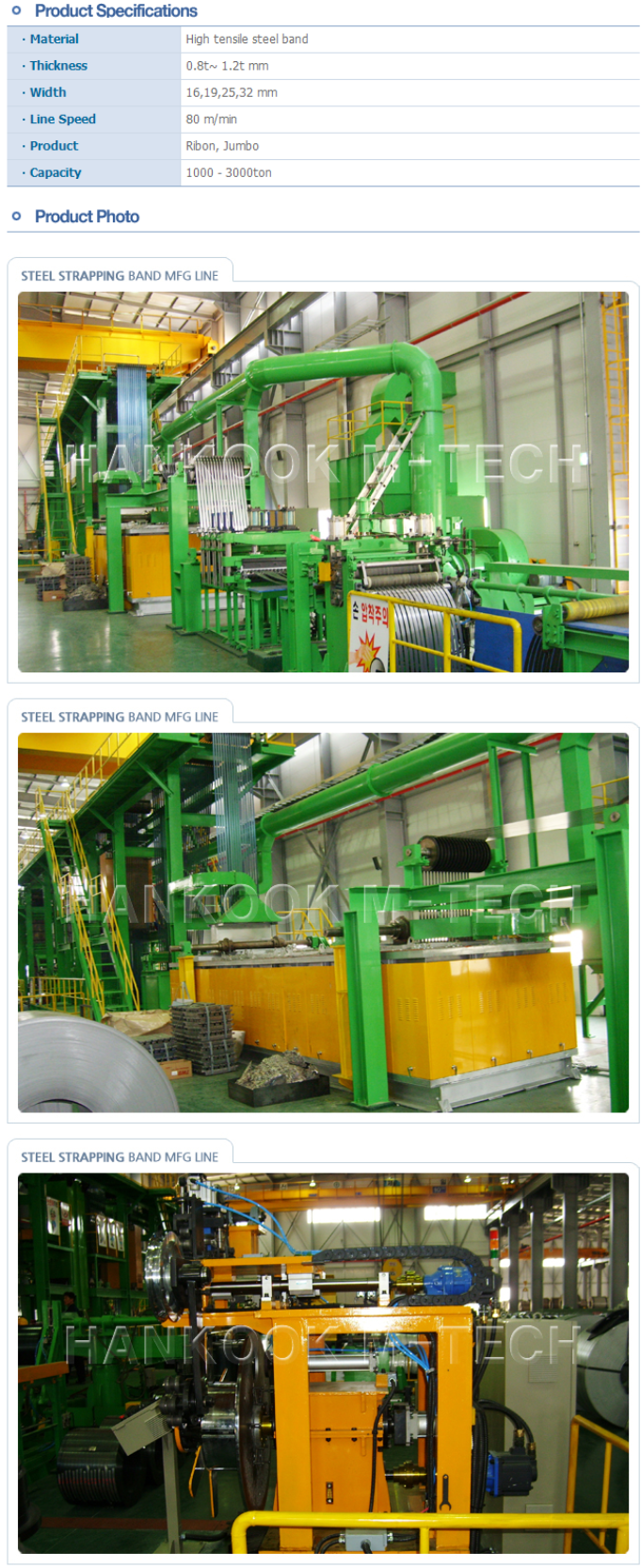 HWA SEONG B & TEC Process & Service Line  4