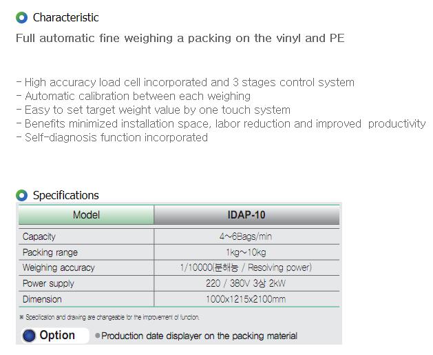 IGSP Auto Vinyl Weighing & Packing M/C IDAP-10