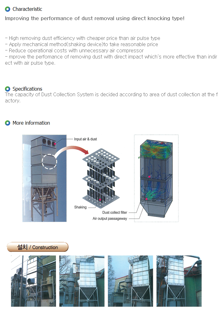 IGSP Integrated Dust Collection System