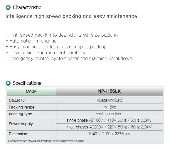 IGSP Intelligence High Speed Packing M/C NP-115SLK