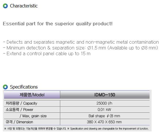 IGSP Metal Detector IDMD-150