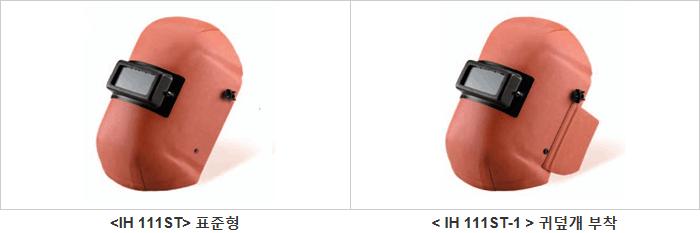 (주)일흥 용접면  9
