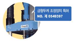 (주)아이브이엠 사출성형기 IVS-Type 1
