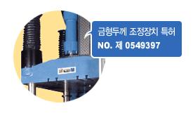 (주)아이브이엠 사출성형기 IV-M-Type
