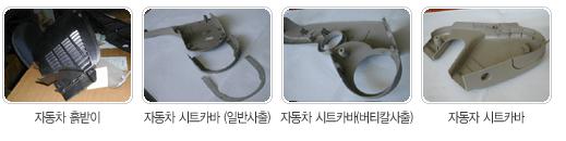 (주)아이브이엠 사출성형기 IVP-Type 1