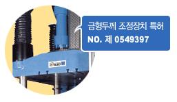 (주)아이브이엠 사출성형기 IVR-Type 1