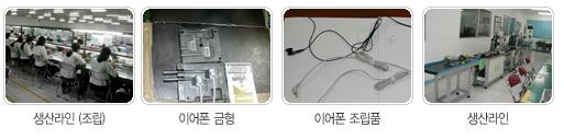 (주)아이브이엠 사출성형기 IV-M-Type 1