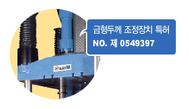 (주)아이브이엠 사출성형기 IVP-Type
