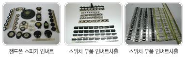 (주)아이브이엠 사출성형기 IVH/IVHS-Type