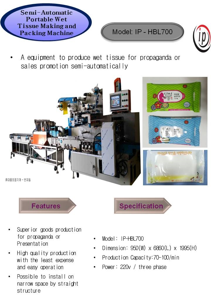 INPACK Semi-Automatic Portable Wet Tissue Making and Packing Machine IP-HBL700