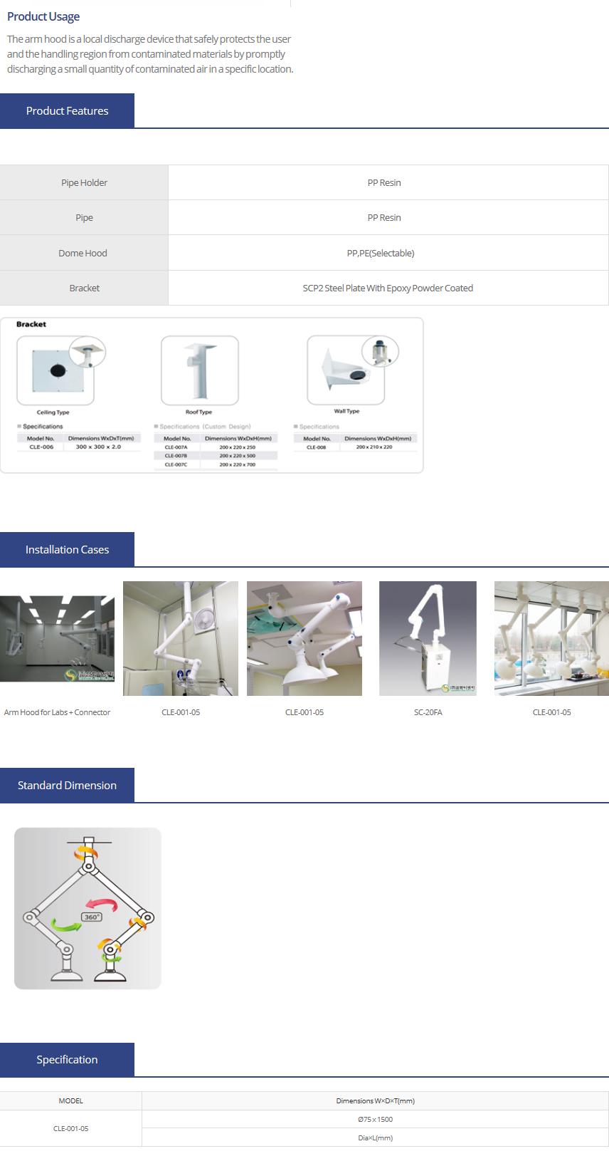 SAMHWA ENG Arm Hood for Laboratory CLE Series