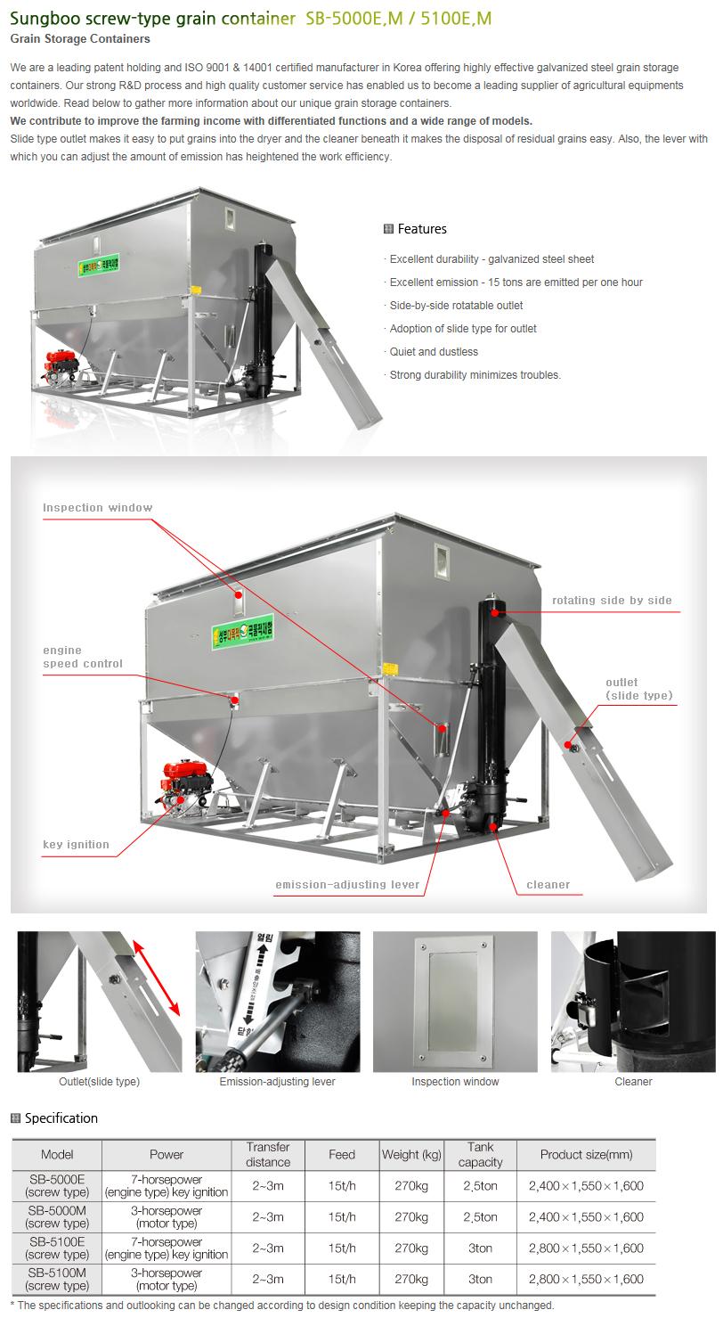 SUNGBOO IND Screw-type Grain Container SB-5000E.M / 5100E.M