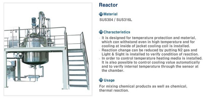 JEIL MACHINE Reactor