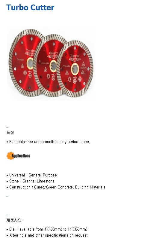 JEONIL MACHINERY Turbo Cutter