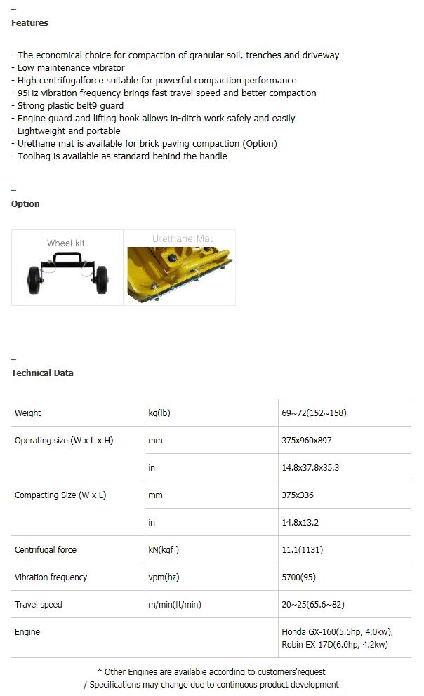 JEONIL MACHINERY Forward Plate Compactor JPC-60