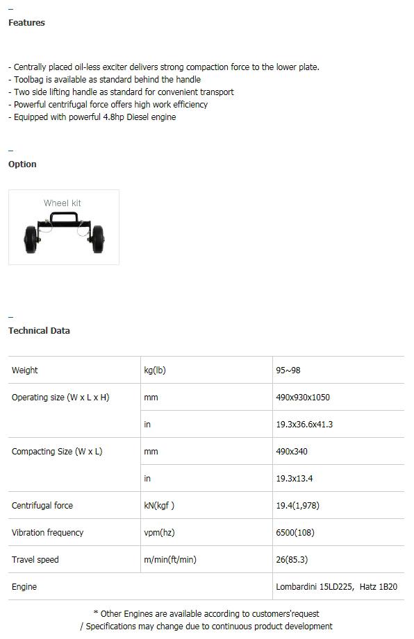 JEONIL MACHINERY Forward Plate Compactor JPC-90RHD