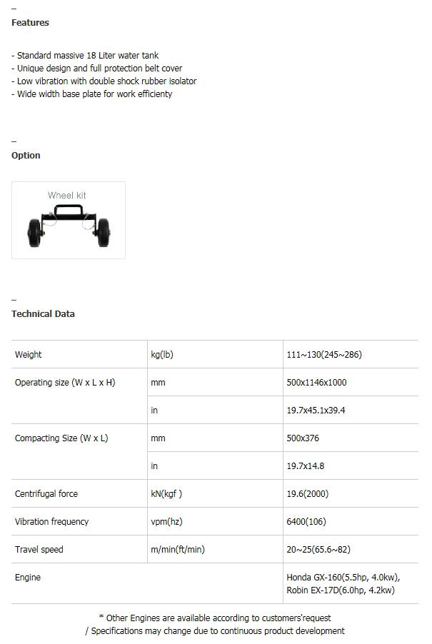 JEONIL MACHINERY Forward Plate Compactor JPC-110WT