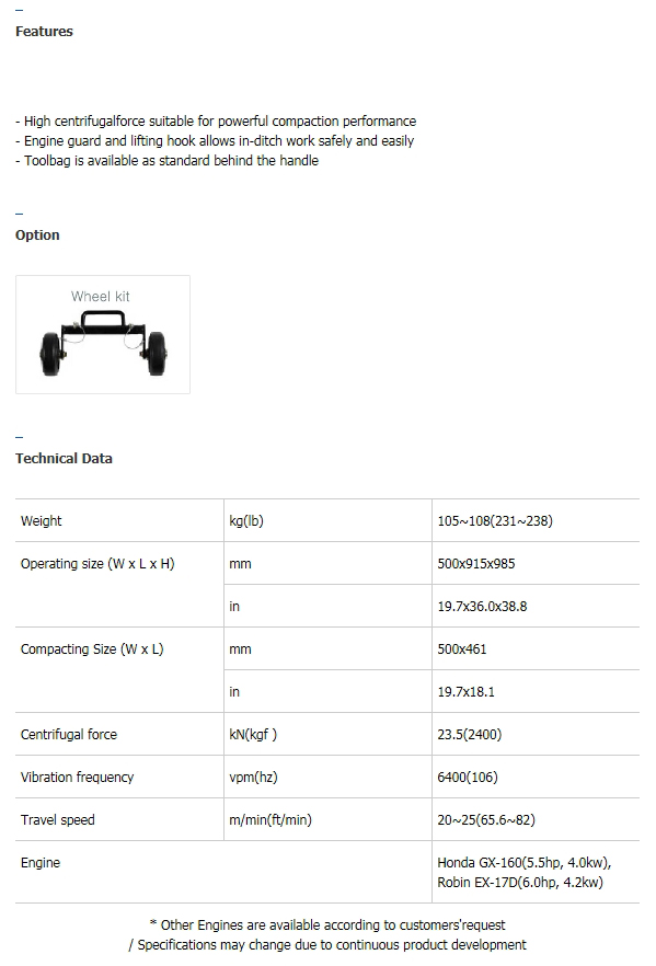 JEONIL MACHINERY Forward Plate Compactor JPC-100