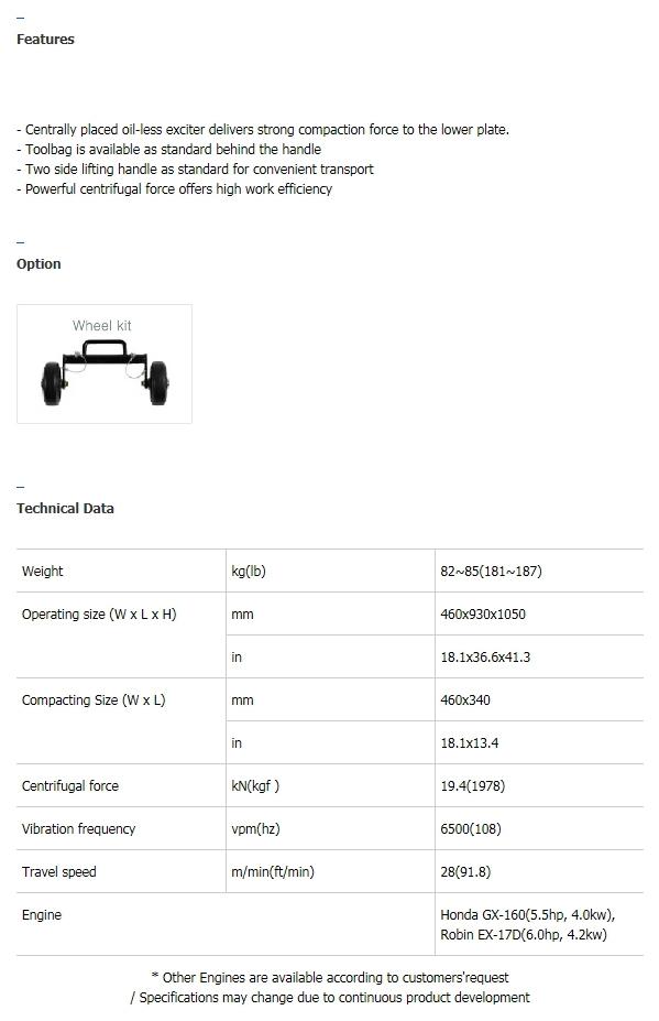 JEONIL MACHINERY Forward Plate Compactor JPC-80RH