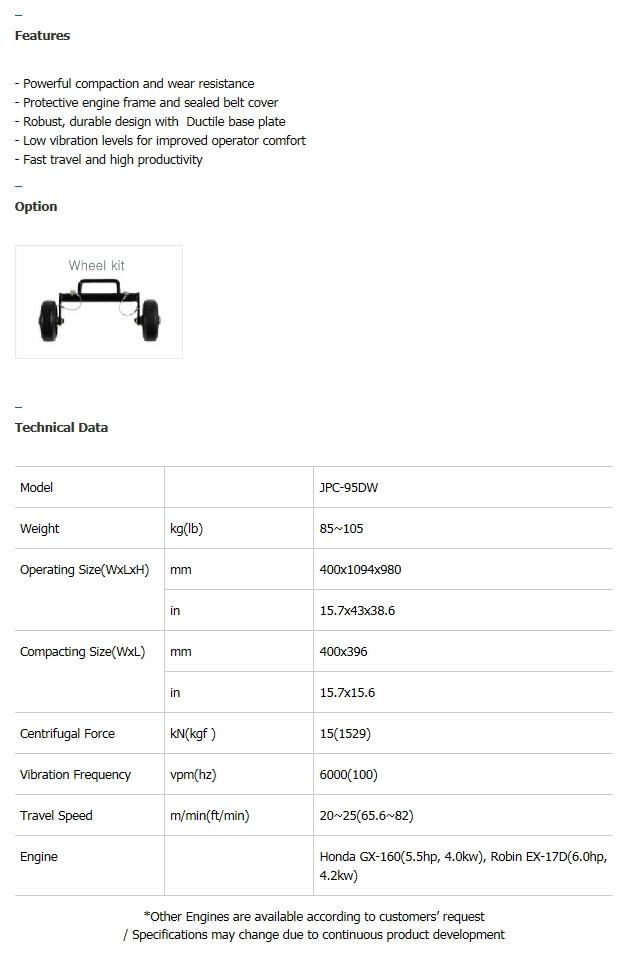 JEONIL MACHINERY Forward Plate Compactor JPC-95DW