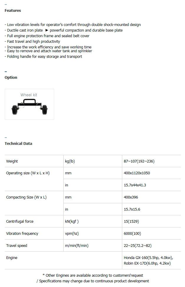 JEONIL MACHINERY Forward Plate Compactor JPC-940WT