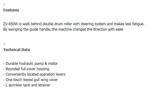 JEONIL MACHINERY Vibratory Roller ZV-650W