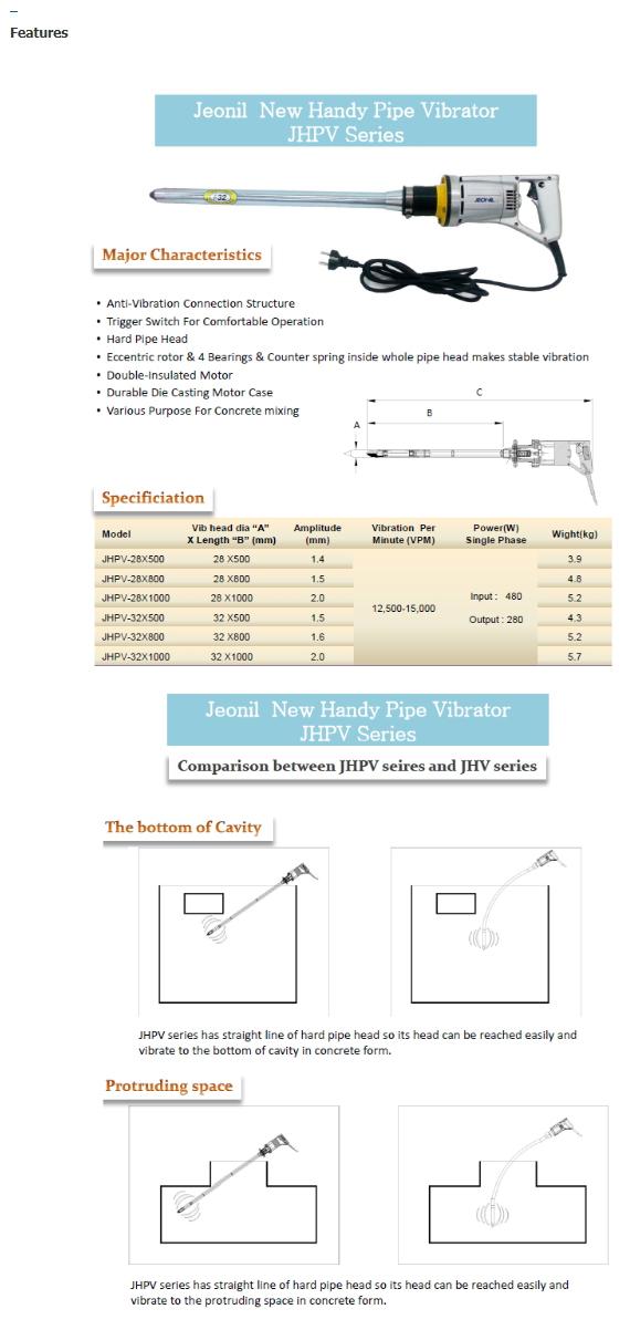 JEONIL MACHINERY Handy Pipe Vibrator JHPV Series