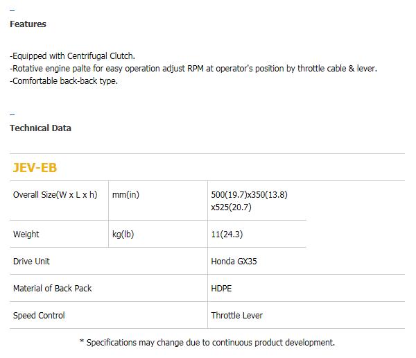 JEONIL MACHINERY Engine Back-pack JEV-EB