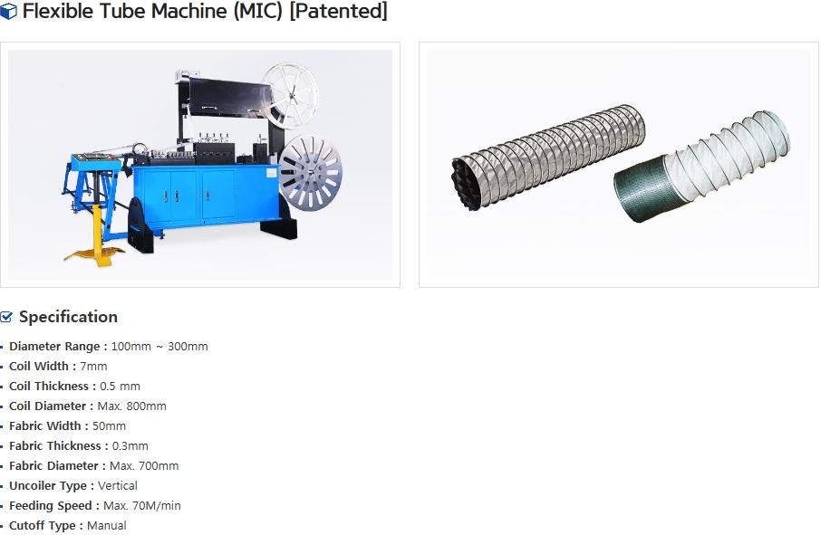 JINWOONG TECH Flexible Tube Machine (Patented) MIC