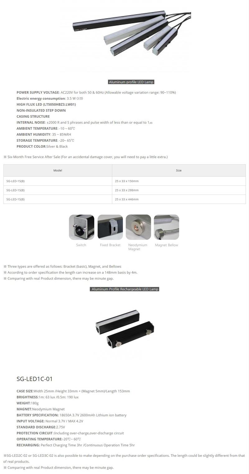 SEGIBIZ Aluminum Profile LED Lamp