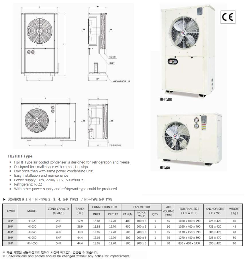 JOONGWONS Remote Condenser HI-Type