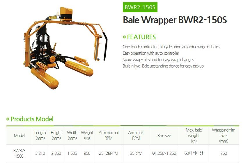 JUKAM MACHINERY Bale Wrapper BWR2-150S
