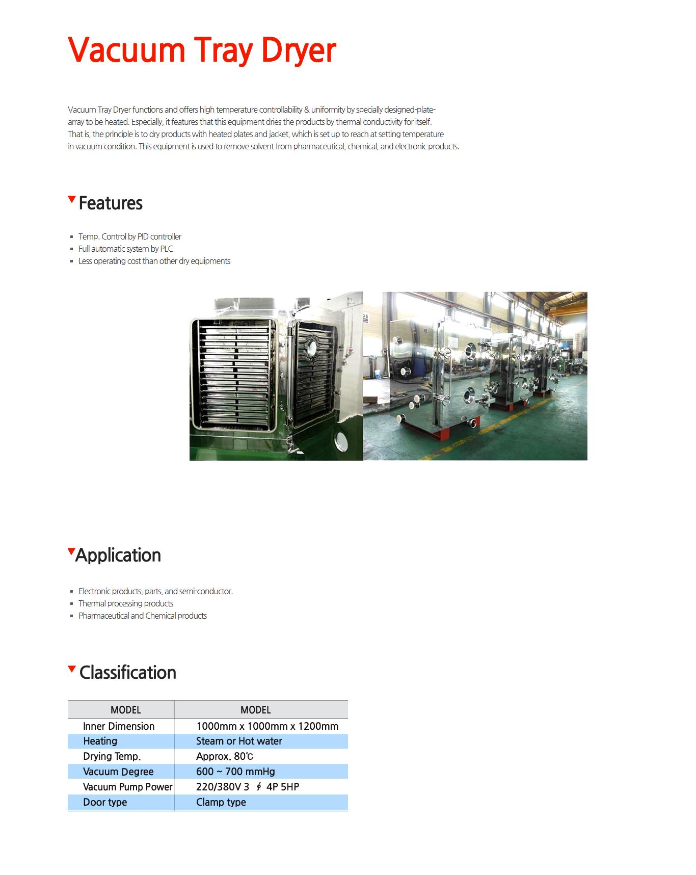 JUNGHYUN PLANT Vacuum Tray Dryer