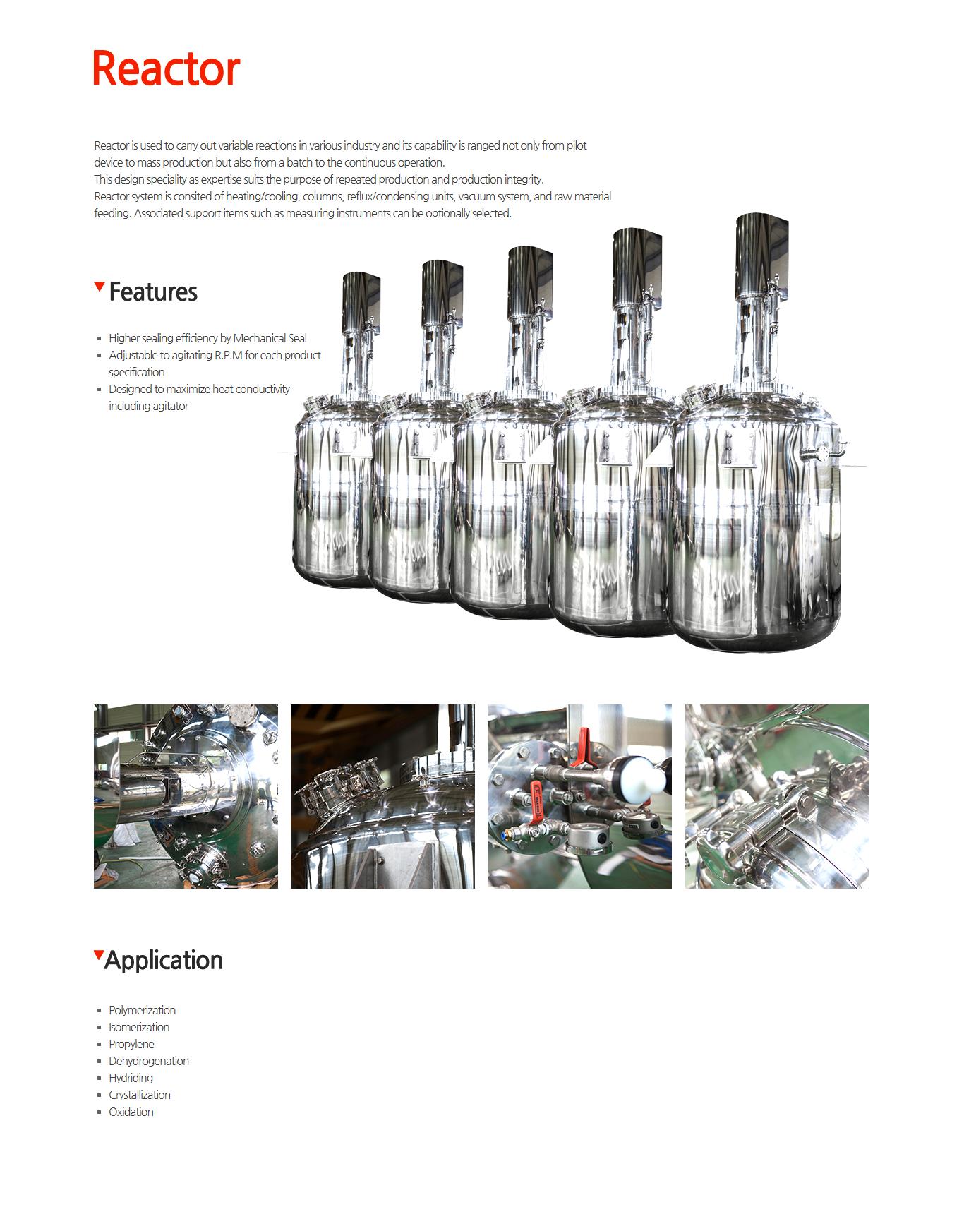 JUNGHYUN PLANT Reactor