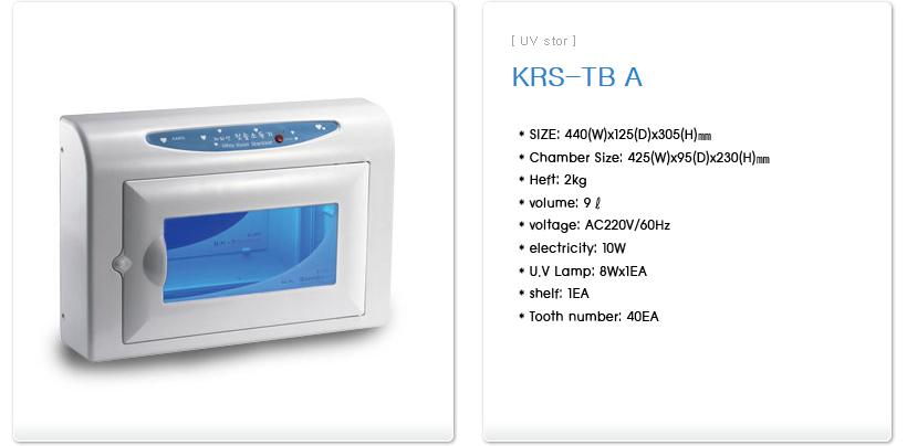 KARIS Tooth Brush Sterilizer KRS-TB A