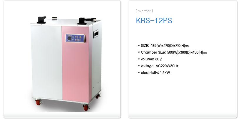 KARIS Steam Warmer KRS-12PS