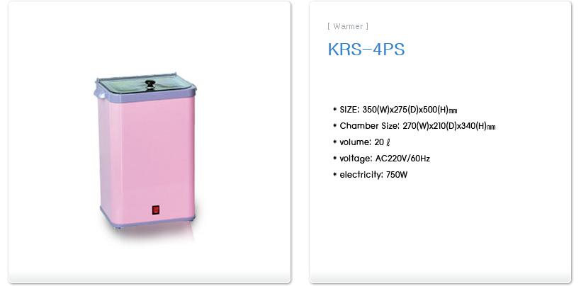 KARIS Steam Warmer KRS-4PS
