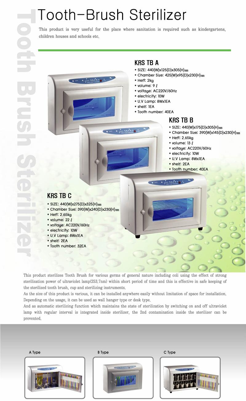 KARIS Tooth Brush Sterilizer KRS-TB A 1