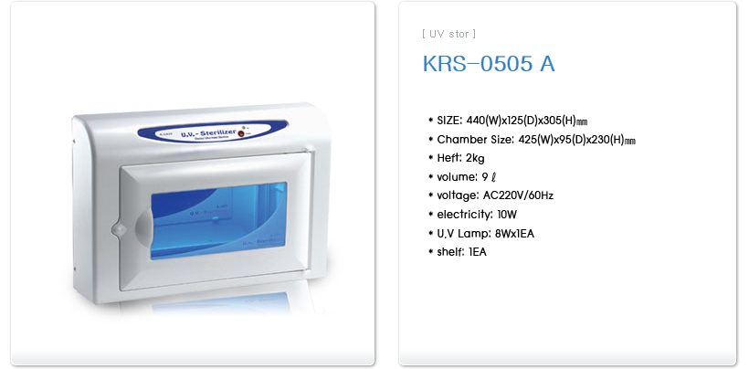 KARIS Medium U.V Sterilizer KRS-0505 A