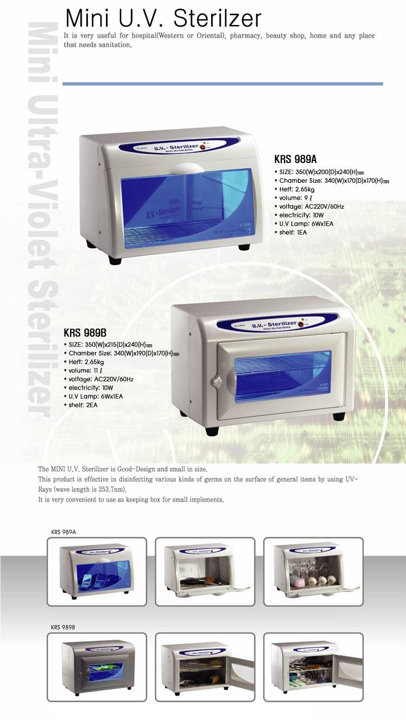 KARIS Medium U.V Sterilizer KRS-989 1