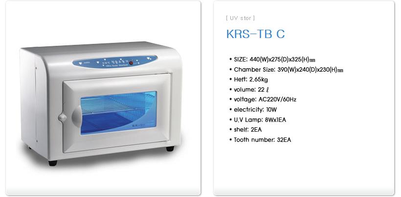 KARIS Tooth Brush Sterilizer KRS-TB C