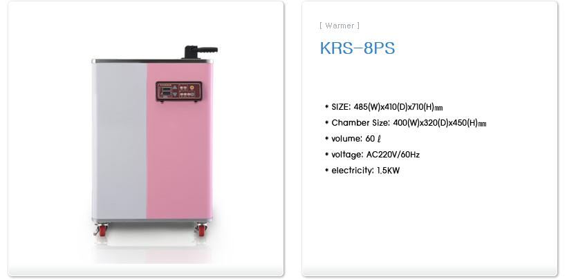 KARIS Steam Warmer KRS-8PS