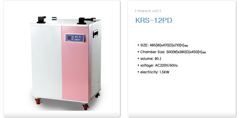 KARIS Digital Type KRS-12PD